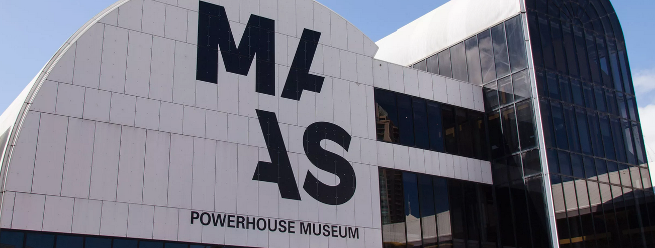 Powerhouse Museum Exhibit